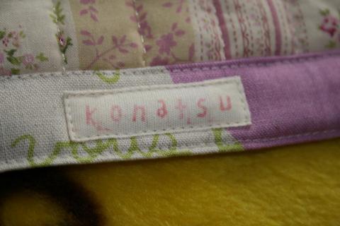 Konatsu